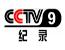 CCTV9记录频道